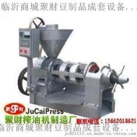 供应上饶全自动菜籽榨油机厂家 聚财新型榨油机压榨原理