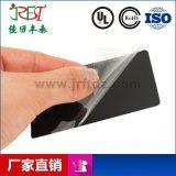鐵氧體防磁貼抗干擾磁貼無線充專用防磁鐵