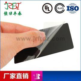 鐵氧體防磁貼抗幹擾磁貼無線充專用防磁鐵