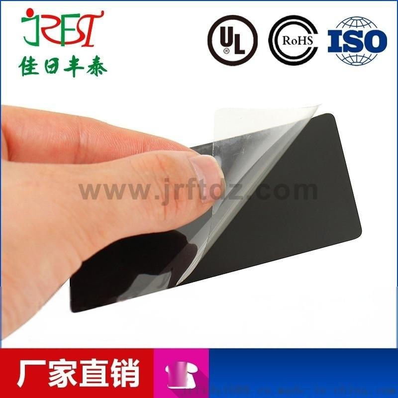 铁氧体防磁贴抗干扰磁贴无线充专用防磁铁