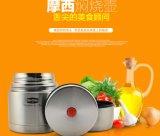 燜燒壺飯盒MCM0009不鏽鋼燜燒杯真空保溫杯保溫飯盒