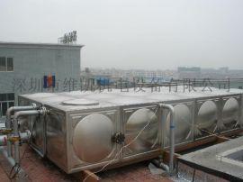 深圳维组合式不锈钢生活水箱,补给水水箱厂家直销