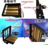 HGIV1太阳电池夹具/适合太阳电池硅片安置平放/配有探针排