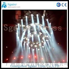舞台演出旋转效果灯光架,升降机械灯架