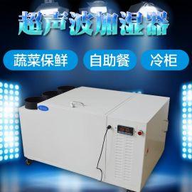 深圳工业加湿设备,仓库加湿器,专业研制开发,实力工程安装调试