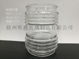 明政玻璃 生产各种 款式 玻璃灯罩