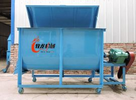 牧龙机械混合水产饲料搅拌机 牛羊小型卧式饲料搅拌机塑料混料机