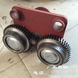 热销电动葫芦配件 1t葫芦跑车总成 工字钢运行跑车 葫芦吊钩 葫芦电机减速机  导绳器