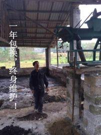 安徽宿州猪粪脱水机猪粪固液分离机