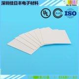 TO-3P氧化铝陶瓷垫片