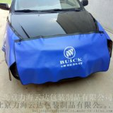 汽车叶子板护垫三件套 水洗皮翼子板防护垫
