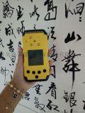 青岛路博LB-BM系列单一有毒有害气体检测仪