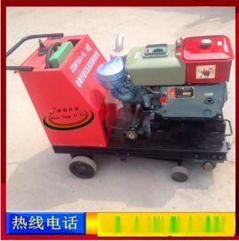 SY-500C手推式柴油切割机生产厂家
