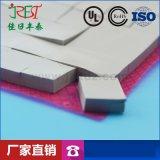 厂家定制各种尺寸导热硅胶片 散热矽胶布