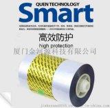 智慧鞋覆膜機PVC專用熱縮膜28um-1100
