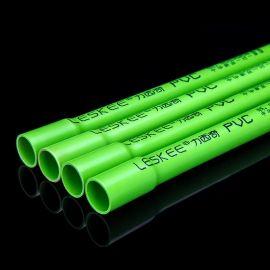 广东力西奇安全管道PVC弱电套管绝缘阻燃穿线管绿色电工管品牌厂家
