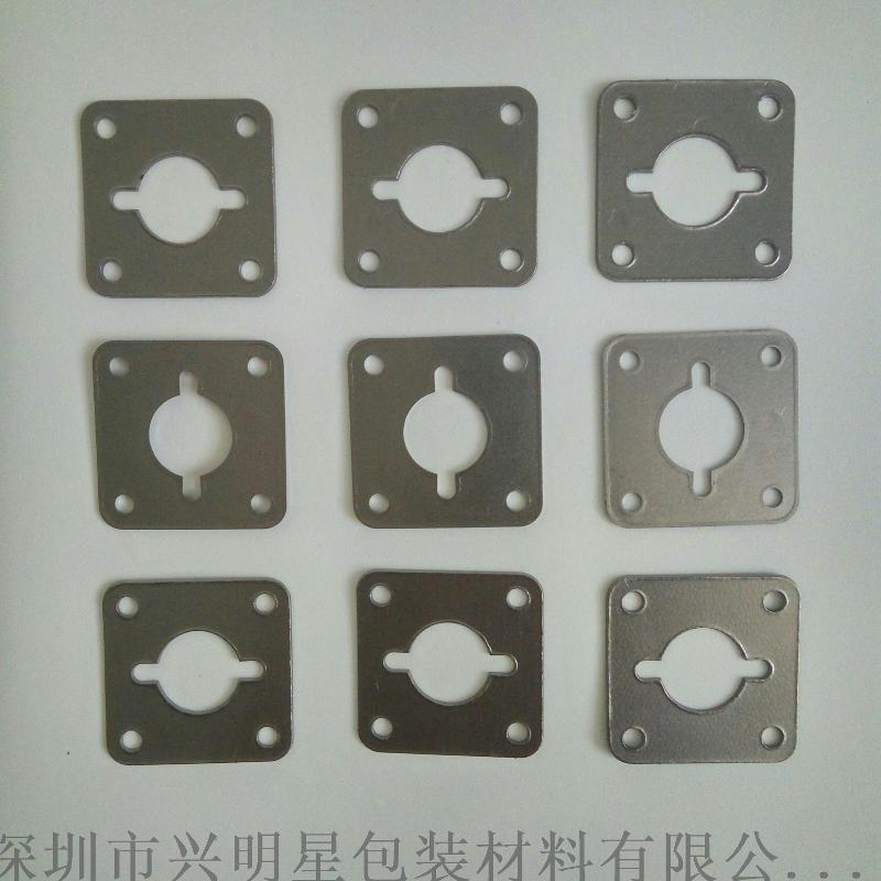 深圳****潮的电子材料-石墨片,尽在兴明星科技。