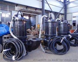抽粘性土壤泥浆泵,不会堵塞污泥泵,吸泥泵