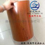 仿木纹不锈钢管 木纹管热转印