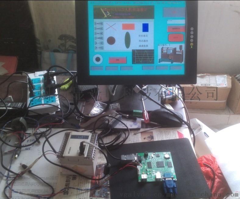 串口屏与PLC通讯,串口屏与西门子PLC通讯方法,串口屏PLC通讯协议开发