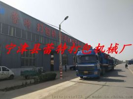 山东液压打包机专业生产厂家