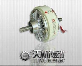 低价供应南通磁粉离合器 高速响应过载保护