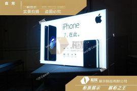 苹果7广告灯箱 苹果7新画面形象墙厂家