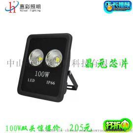 100W投射灯 200W300W 400W 500W外控投光灯 600WLED泛光灯