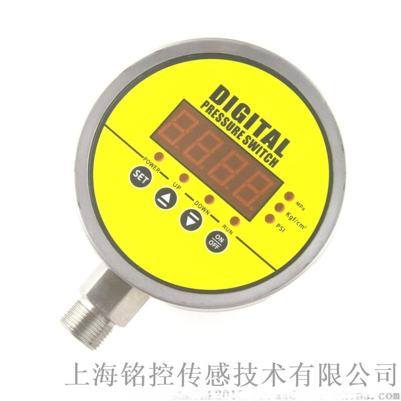 上海銘控數顯壓力開關MD-S928E