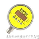 上海铭控数显压力开关MD-S928E