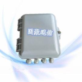 SMC光纤分线箱-联通、电信、移动特点