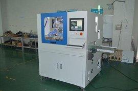 在线式曲线分板机(ASC-3500S)
