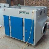 青島噴塗車間廢氣處理設備,UV光氧催化淨化器