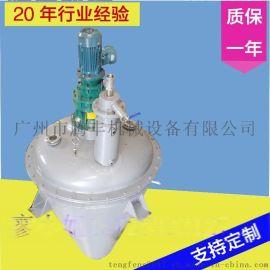 锥形双螺杆混合机 300L 干粉涂料混合机 粉末混料机 广州混合机