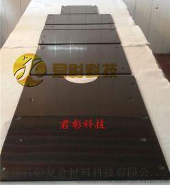 201**促销  江苏碳纤维医疗床板  3K碳纤维管材  碳纤维机械臂 **的品质  **的价格