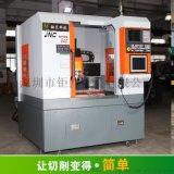 深圳钜匠JNC-540H小型数控雕刻机高精度cnc模具精雕机
