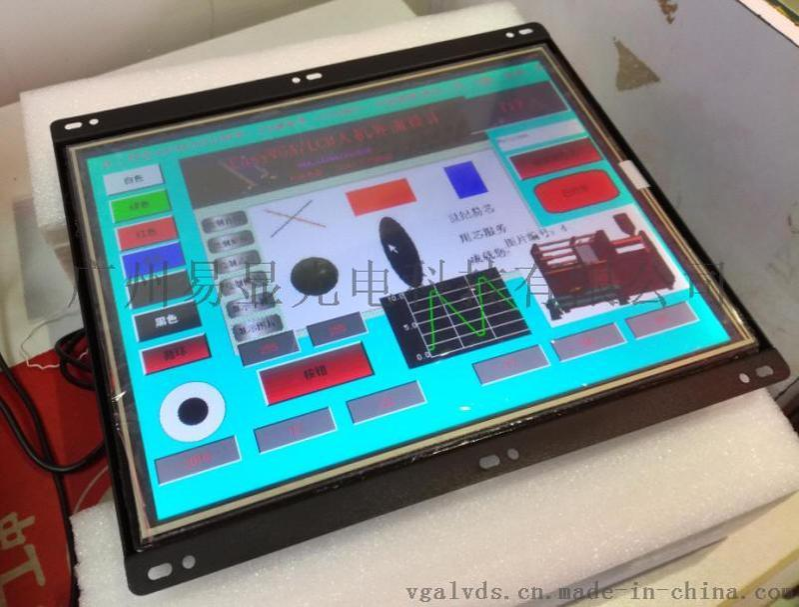 12.1寸嵌入式觸摸屏 嵌入式外殼 12.1寸觸摸屏外殼 ,rs232 rs485