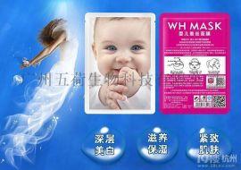 正品婴儿面膜蚕丝面膜深层补水保湿亮肤收缩毛孔