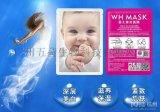 正品嬰兒面膜蠶絲面膜深層補水保溼亮膚收縮毛孔