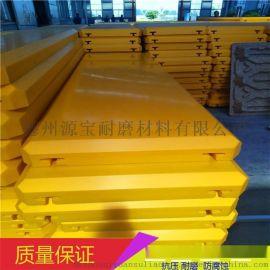 高分子聚乙烯塑料板材厂家批发阻燃耐磨聚乙烯板upe板材 可定做