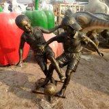 儿童踢足球雕塑,小孩踢足球雕塑,儿童运动雕塑
