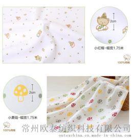 纯棉婴儿宝宝卡通印花衣服服装全棉棉布布料面料