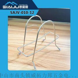 思爱居SAJV-010-12厨房铁线砧板架 厨房台面砧板置物架