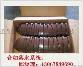 彩铝天沟、雨水管厂家销售电话13067849690