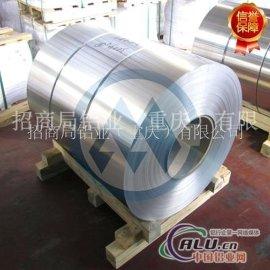 动力电池铝壳用3003 3005铝卷板(欢迎工厂考察)