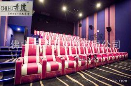 赤虎家具专业生产家庭影院沙发 适合影视厅沙发座椅