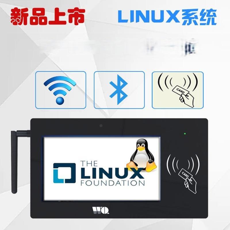 7寸Linux工控觸摸一體機,rfid工控觸摸屏