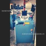 供应自动管材气动切管机 275F 张家港钢管切管机设备批发