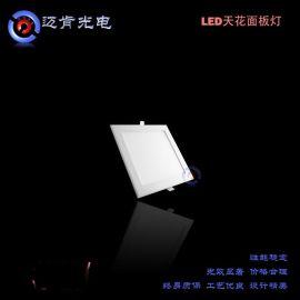 3W led面板灯圆形方形筒灯防雾天花导光板暗装压铸LED厨卫灯