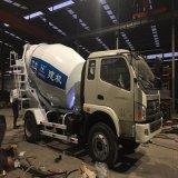 4m3混凝土攪拌攪拌罐車 億立實業 質量保證 小型攪拌車價格 混凝土攪拌運輸車